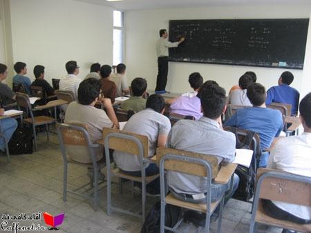 تجربیات مدون معلم انگلیسی ویژه ارتقاء رتبه شغلی عالی
