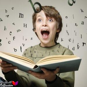 مقاله اختلالات گفتاری کودکان استثنایی