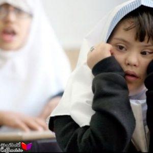 ترجمه مقاله Special education