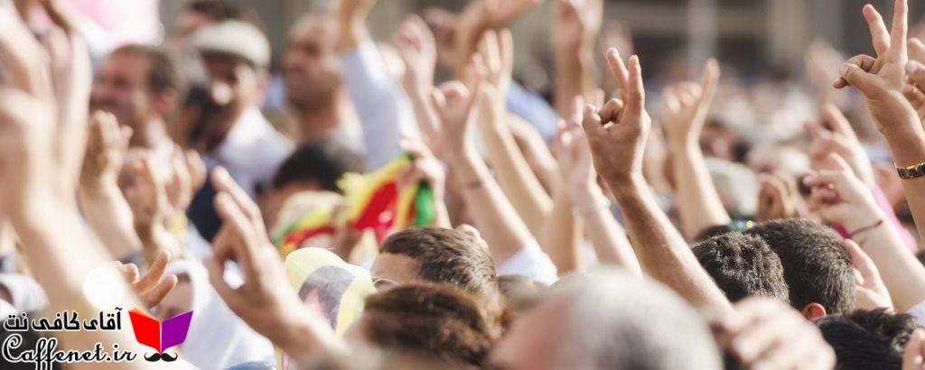 ارتقاء و تضمین حقوق بنیادین بشر در پرتو دکترین امنیت انسانی