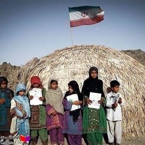 مشکلات آموزش و پرورش در ایران