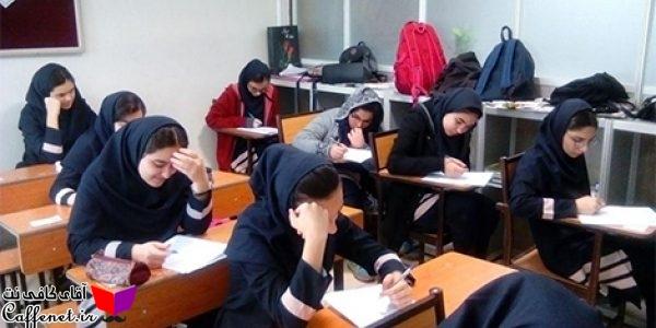 افزایش یادگیری دانش آموزان باسوالات جذاب