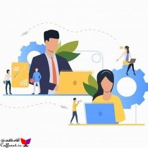 مدیریت تحول و نقش آن در سازمان