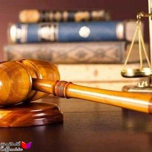 مقاله حقوقی ضابطین دادگستری