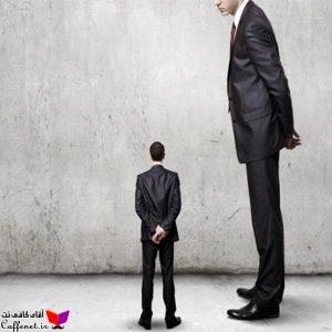 بررسی ارتباط قد و اعتماد به نفس