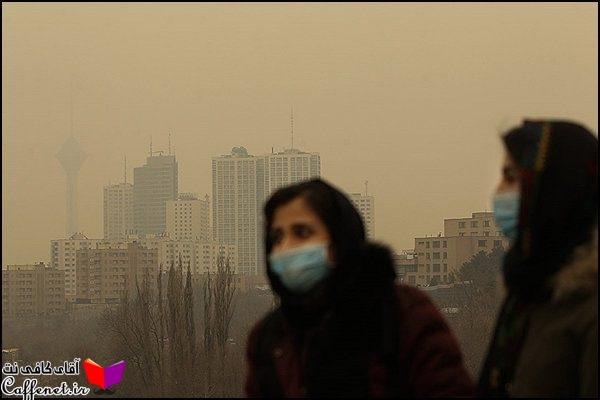 پاورپوینت آلودگی هوای تهران