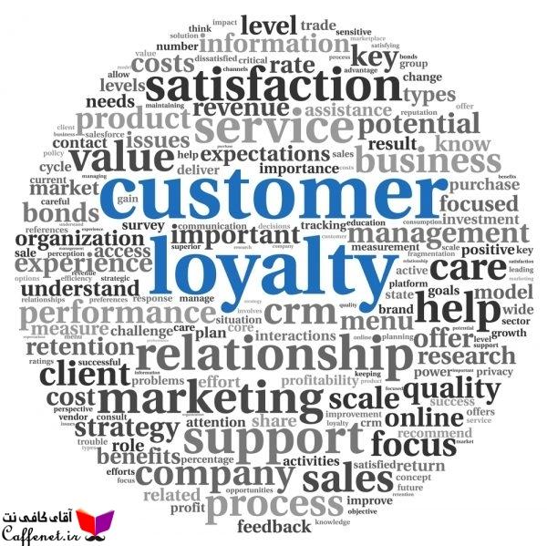 عوامل اثر گذار بر وفاداري مشتري