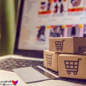 بررسی تجارت الکترونیک در حقوق بینالملل
