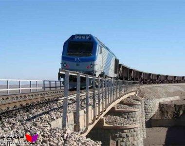 استخدام راه آهن سال 1399