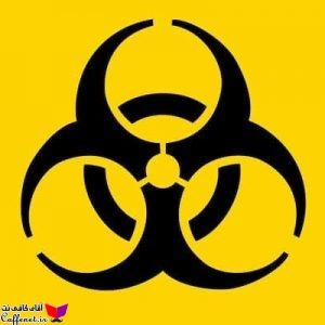 دفاع دربرابر حملات شیمیایی و رادیواکتیو