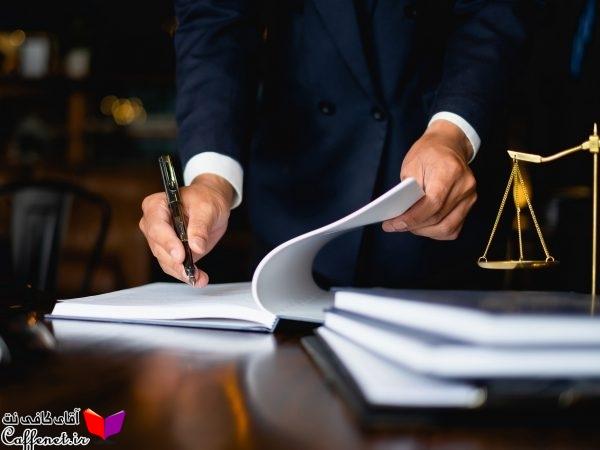 اعتراض به رأی داوری بین المللی