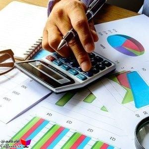 طراحی سیستم بودجه بندی جامع