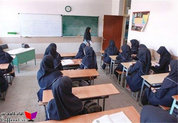بررسی امكانات و مشکلات اداری و آموزشی مدارس