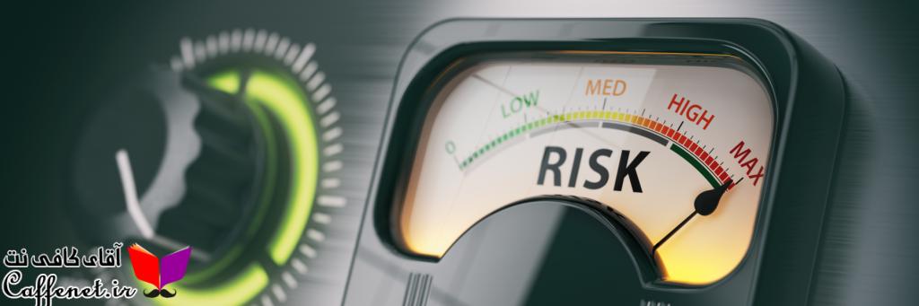 مدیریت ریسک در پروژه