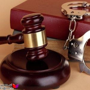 تخفیف مجازات در حقوق کیفری ایران