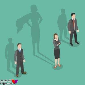 تعریف رهبر در مدیریت سازمان