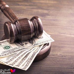 حقوق دیه در قوانین جمهوری اسلامی
