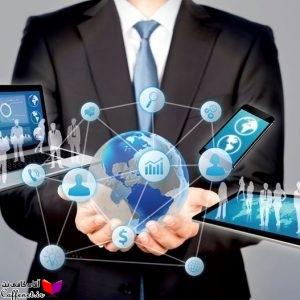 سمینار بازاریابی بین المللی و اینترنتی
