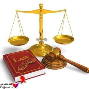 نقش ضابطین قضایی