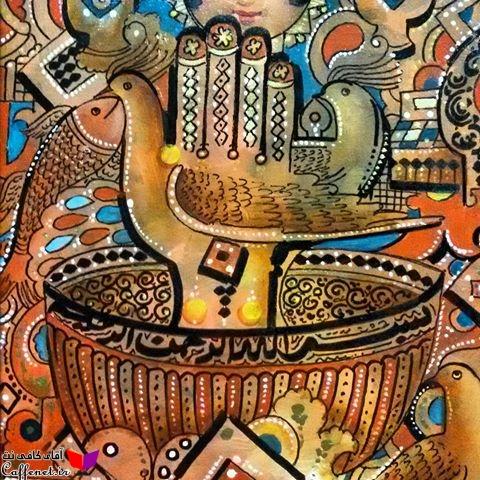 مکتب سقاخانه در هنر ایران