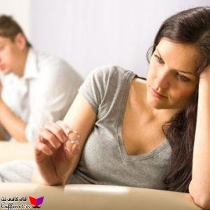 ازدواج و مهریه سنگین و طلاق