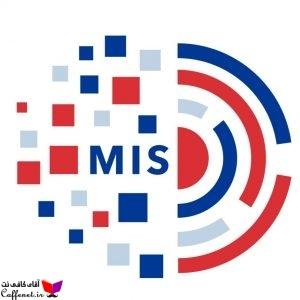 مقاله سیستمهای اطلاعات مدیریت MIS