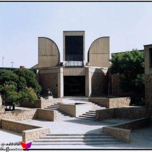 موزه هنر های معاصر تهران