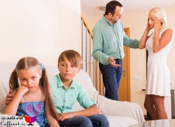 مبانی طلاق از دیدگاه اسلام