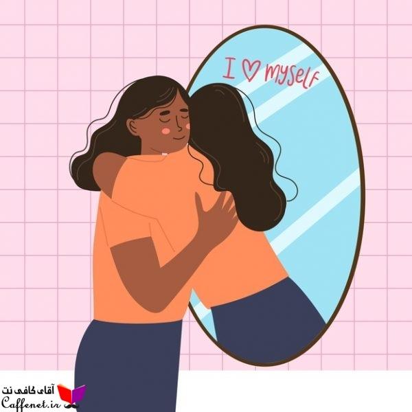 بررسی سطح عزت نفس دانشجویان دختر حقوق