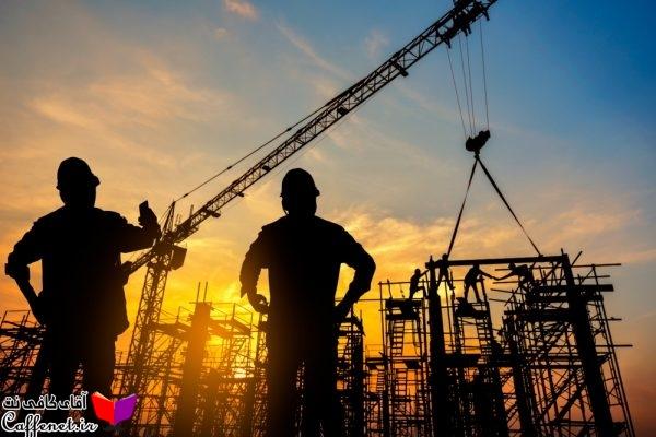 کارآموزی صفر تا صد ساخت ساختمان
