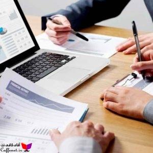 کارآموزی حسابداری شهرداری