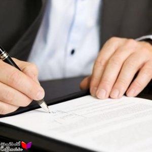 کارتحقیقی حقوقی وصیت