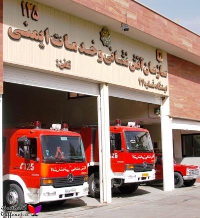 کارآموزی احداث ساختمان آتش نشانی