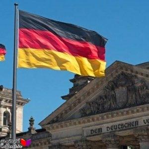 قانون اساسی کشور آلمان